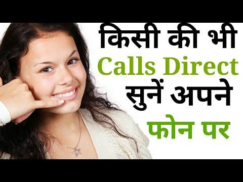 call forwarding hindi   call forwarding kaise kare