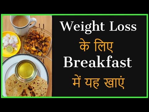 Gluten Free Healthy Breakfast Recipes for Weight Loss | Simple & Easy Breakfast Ideas | Fat to Fab