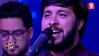 Fouchik Band - Get Lucky