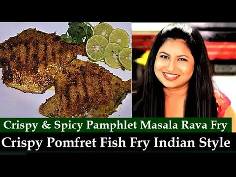 POMFRET FRY | pomfret fish fry recipe | fish fry recipe | how to make fish fry