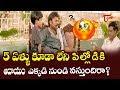 Nagababu Ultimate Movie Scene From Kouravudu Ultimate Movie Scenes TeluguOne