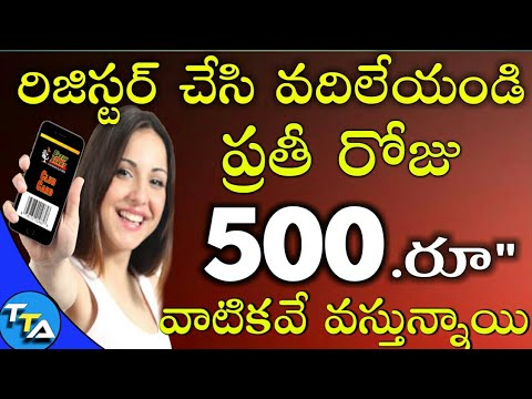 How To Earn Money Online In Telugu Tech Adda 2018