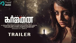 Download Garjanai Tamil Movie   Official Trailer   Trisha   Amit   Amrish   Sundar Balu   Trend Music Video