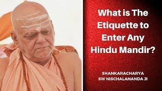 Download हिंदू मंदिर में प्रवेश करने का शिष्टाचार क्या है ? Video