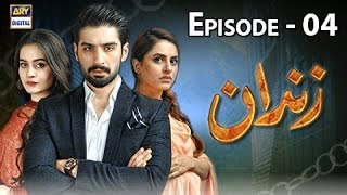 Zindaan - Ep 04 - 28th March 2017 - ARY Digital Drama
