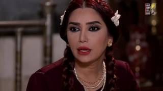 مسلسل عطر الشام ـ الحلقة 34 الرابعة والثلاثون كاملة HD   Etr Al Shaam