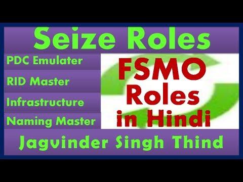Seize RID PDC Infrastructure Schema Master - FSMO Roles Part 13