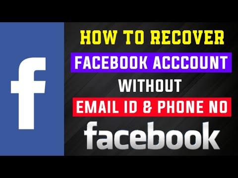 facebook ka email id or user id or phone number bhul jaye to login kese kare 2019
