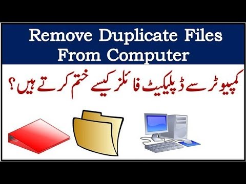How To Find And Remove Duplicate Files/Folders From Computer |Urdu/Hindi|