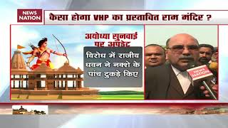 Advocate Dhavan Tore Map In SC: Reaction Of Hindu Mahasabha's Lawyer
