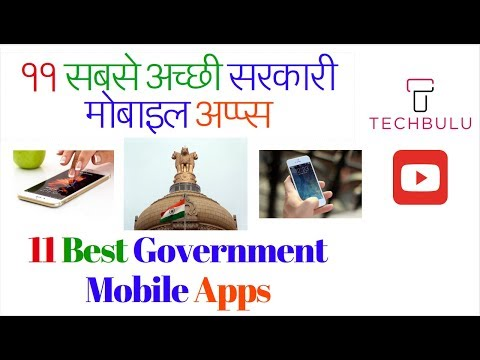 Top 11 Government Mobile Apps - You Should Know