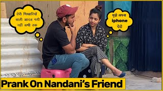 Prank On Cute Girls Nandni Freind 😘😘💔💔| RDS Production
