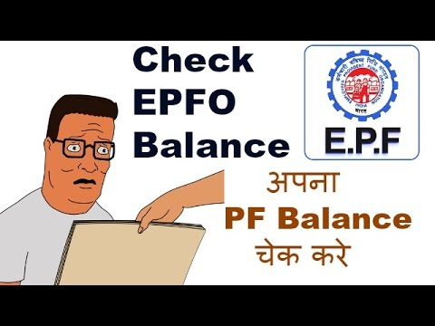 How to Check PF Balance Online (EPFO) Account Details[2017] || Tech Fest