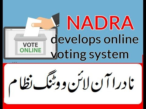 Nadra Introduce New Online Voting System
