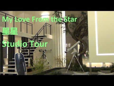 My Love from the Star 星星 Studio Tour