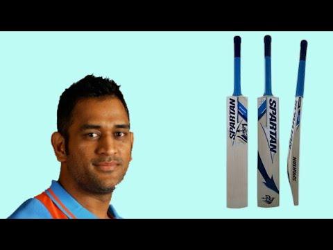 Best Cricket Bats under 1000 rupees. (Kashmir Willow Cricket Bats).Top 5 Cricket Bats in the world