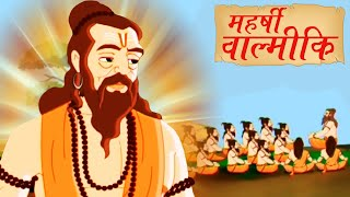 Maharishi Valmiki - Animated Hindi Story For Kids