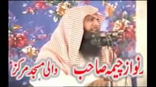 Juma Ka Din Qari Suhab Ameer Muhammadi