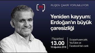 Ruşen Çakır Yorumluyor: Yeniden kayyum - Erdoğan'ın büyük çaresizliği