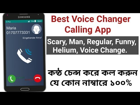How To Change Voice Male to female During Call For Android
