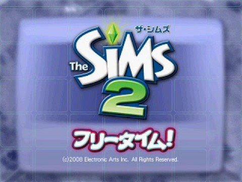 Sims2:OP集