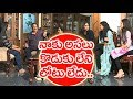 Fathers Day Special Chit Chat With Rebal Star Krishnam Raju Family Mahaa News