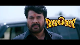 Rajadhiraja Movie Trailer 2 - Mammootty/Raai Laxmi
