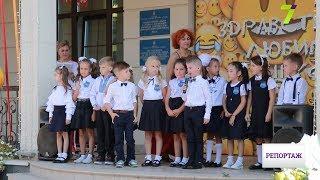 Первый звонок в школе-гимназии «Мрія»