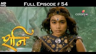 Shani - 19th January 2017 - शनि - Full Episode (HD)