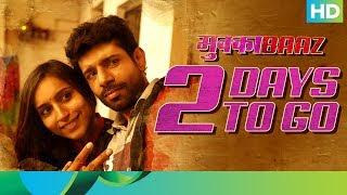 Countdown for Mukkabaaz   2 Days To Go
