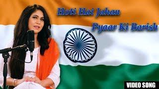 Hoti Hai Jahan Pyar Ki Barish   Hindi Patriotic Songs   Bollywood-Style Patriotism
