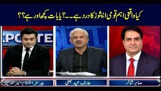 The Reporters | Barrister Ehtesham | ARYNews | 18 October 2018