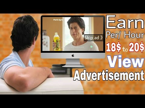 Earn $20 Just View Advertisements in Your Smart Phone | Earn Upto $100 in a Hour Only Watch Ads
