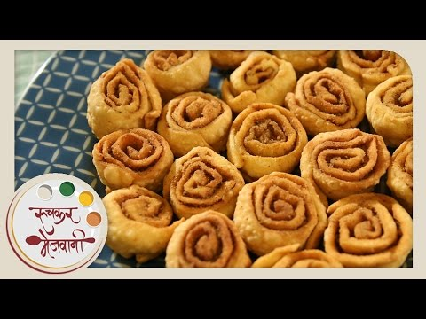 Homemade Bhakarwadi | Crispy Indian Snack | Recipe by Archana in Marathi