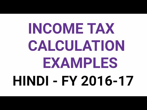 Hindi - Calculate Income Tax FY 2016-17