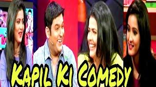 News Show में Kapil Sharma ने सबको हँसाकर किया लोटपोट   Sweta Singh  