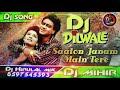 Download Dj dilwale MP3,3GP,MP4