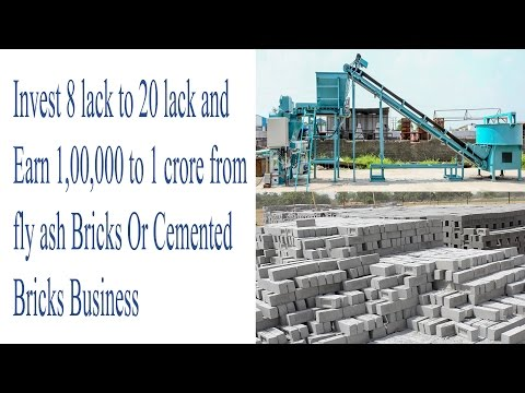 bricks making business fly-ash bricks manufacturing business idea model hindi
