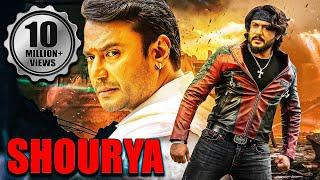 """Shourya"" | Full Hindi Dubbed Movie 2015 | South Dubbed Movies 2015"