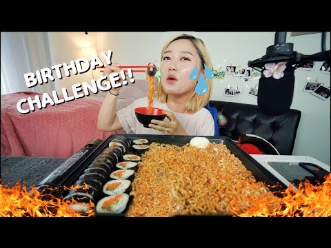 My Birthday Nuclear Fire Noodles Challenge! Mukbang~~!!! | KEEMI★
