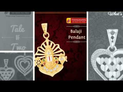 Gold Mala Set Designs   Online Jewellery Shopping in India for gold