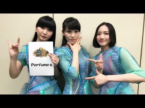 Perfumeイントロクイズ 第二幕【新編】