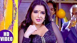 Aamrapali Dubey | Bada ChunChunata | Bhojpuri New Song 2019 | HD VIDEO
