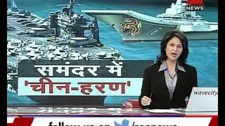Dragon Warship Intruding Indian Ocean   Part 1