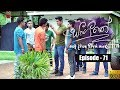 Download Sangeethe   Episode 71 20th May 2019 MP3,3GP,MP4