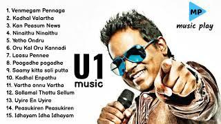 Yuvan shankar raja | jukebox love songs | U1 hits | yuvan melody songs | yuvan hits