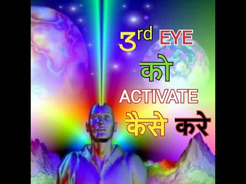 How to Activate 3rd Eye Chakra In Hindi |Awakening Powers|By Mind Hacker|
