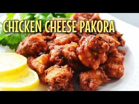 Chicken Cheese Pakora Recipe
