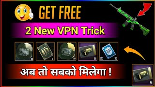 pubg mobile vpn Videos - votube net