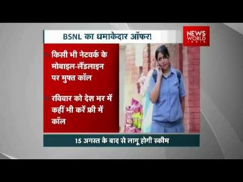 BSNL landline users to enjoy free call facility on every sunday